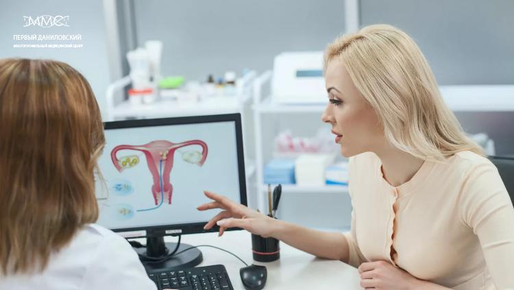 запись на прием гинеколог
